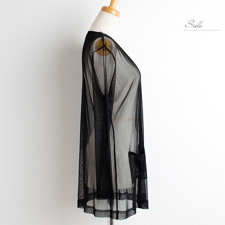 シルク100% メッシュ カーディガン ホワイト 白 ベージュ ブラック 黒 フリーサイズ