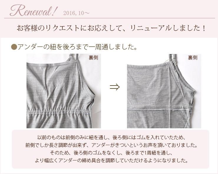 シルク100% カップ付き カシュクール キャミソール ロング丈 日本製