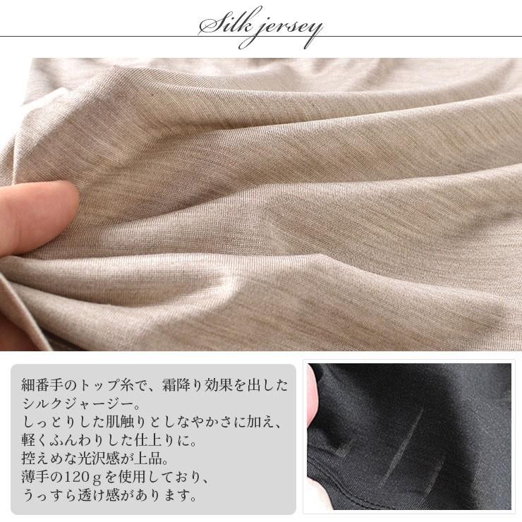 シルクジャージー チラ見え防止 ベアトップ風 タンクトップ 日本製