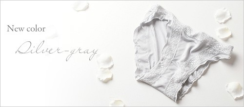 シルク 冷えとり ショーツ マチはシルクとコットンの3重構造 下着 肌着 日本製