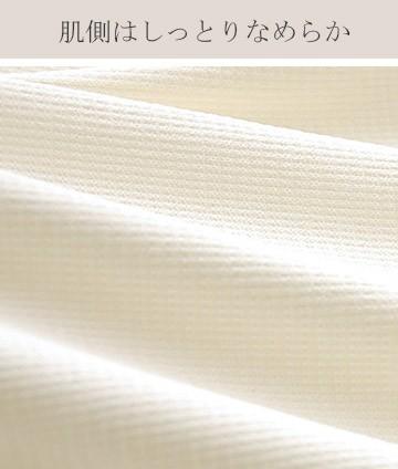 シルク100% 腹巻 ロングタイプ 60cm