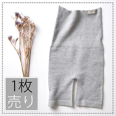 肌側シルク 腹巻パンツ 日本製 冷えとり