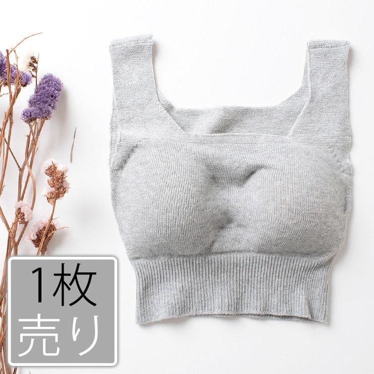 肌側シルク ソフトブラジャー ホールガーメント 日本製