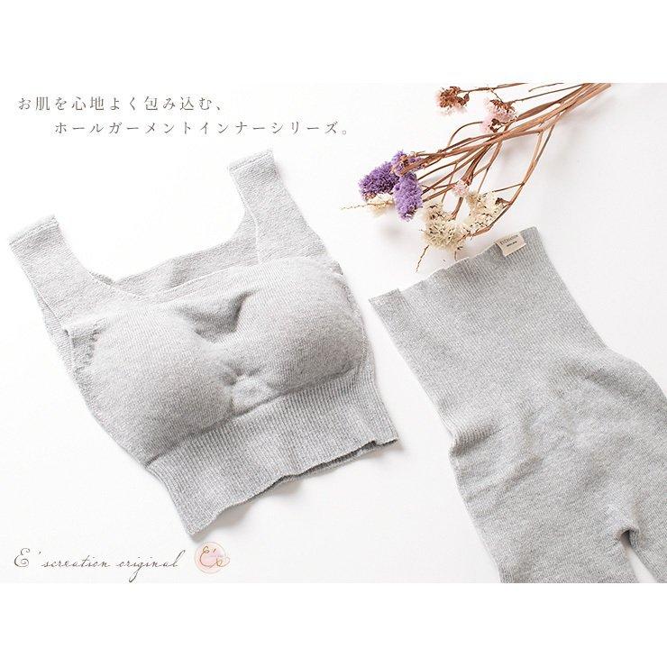 肌側シルク ソフトブラジャー&腹巻パンツのセット ホールガーメント 日本製