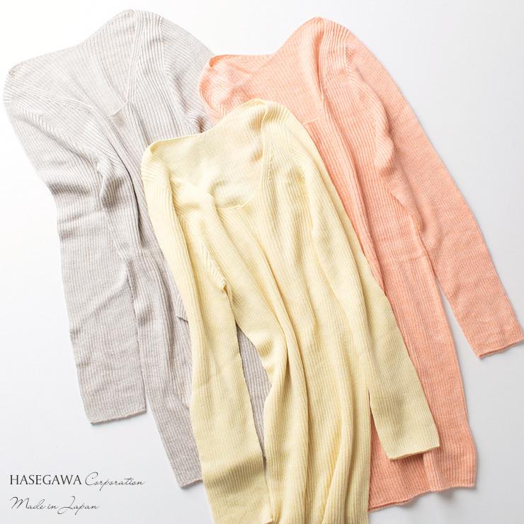 シルク100% ふわふわ加工 リブニット 7分袖 インナー 日本製 レディース 縫い目のないホールガーメント