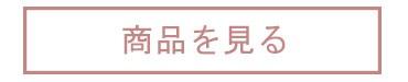 シルク マタニティ 冷えとりショーツ マチはシルクとコットンの3重構造 日本製