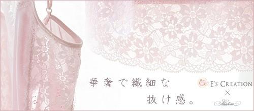 シルク カップ付きキャミソール 日本製