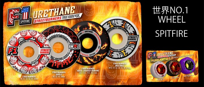 spitfire wheel