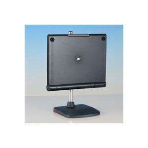 三面鏡 卓上型スタンド付三面鏡 セイルミラー MX-360ZS 送料込み eshopmtc 10