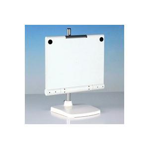 三面鏡 卓上型スタンド付三面鏡 セイルミラー MX-360ZS 送料込み eshopmtc 11