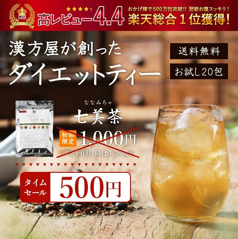 TOP500円