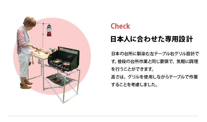 日本人に合わせた専用設計