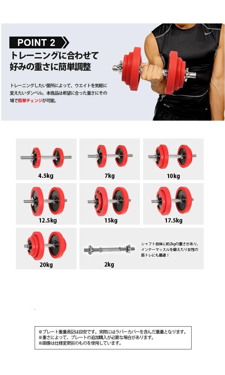 トレーニングに合わせて好みの重さに簡単調節