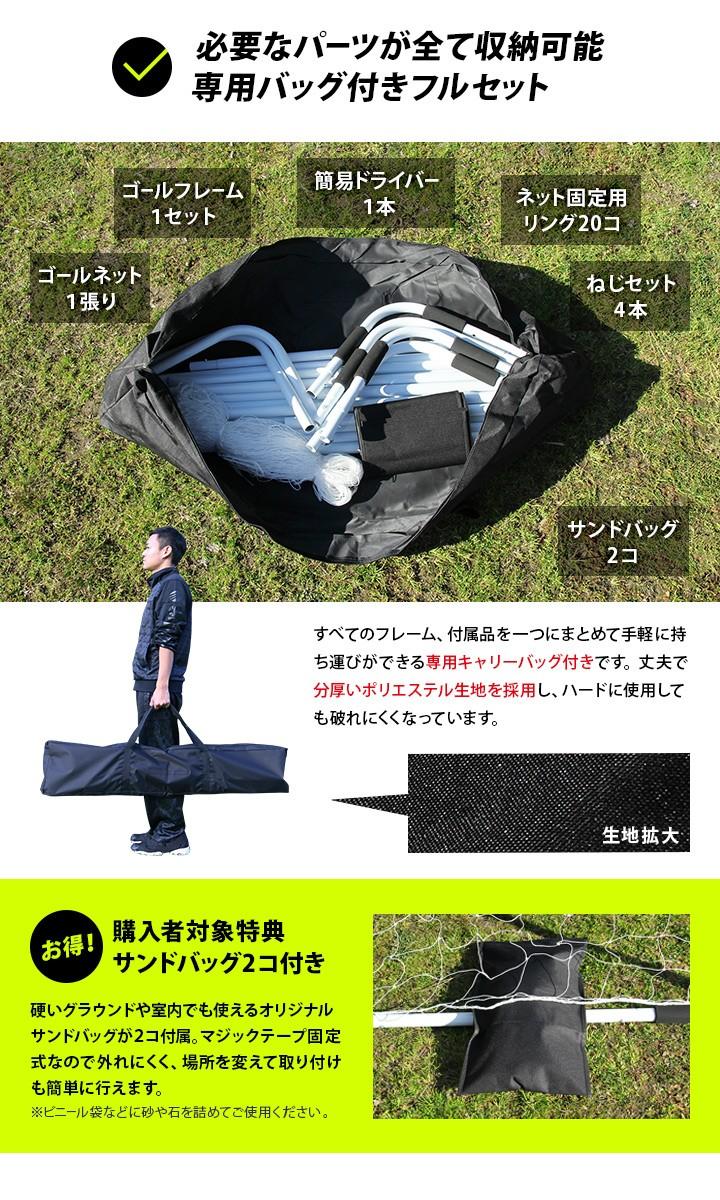 必要なパーツが全て収納可能専用バッグ付きフルセット