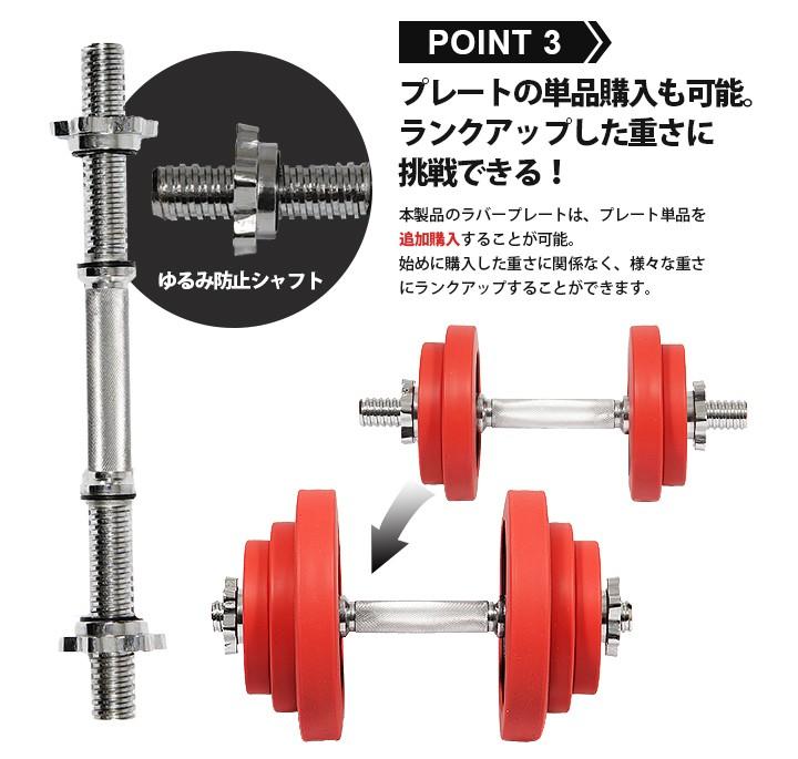 プレートの単品購入も可能。ランクアップした重さに挑戦できる!