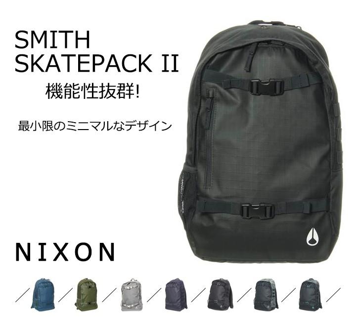 スミススケートパック2