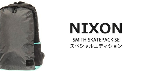 NIXON SMITH SKATEPACK SE