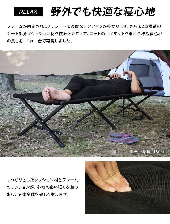 野外でも快適な寝心地 QC-AC190 QUICKCAMP