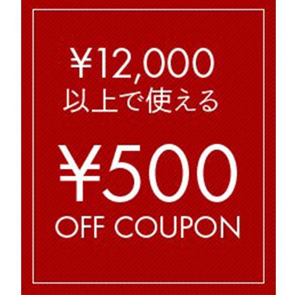 新春 SALE☆500円クーポン配布中!!