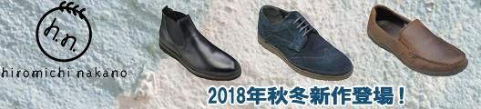 nakanohiromichi