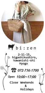 bi:zen