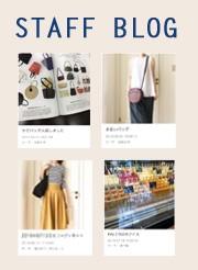 生活雑貨の通販サイトbizenコーディネートブログ