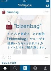 生活雑貨の通販サイトbi:zen公式インスタグラム