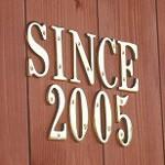 真鍮文字 ブラスレター 102シリーズ 英字 装飾壁飾り