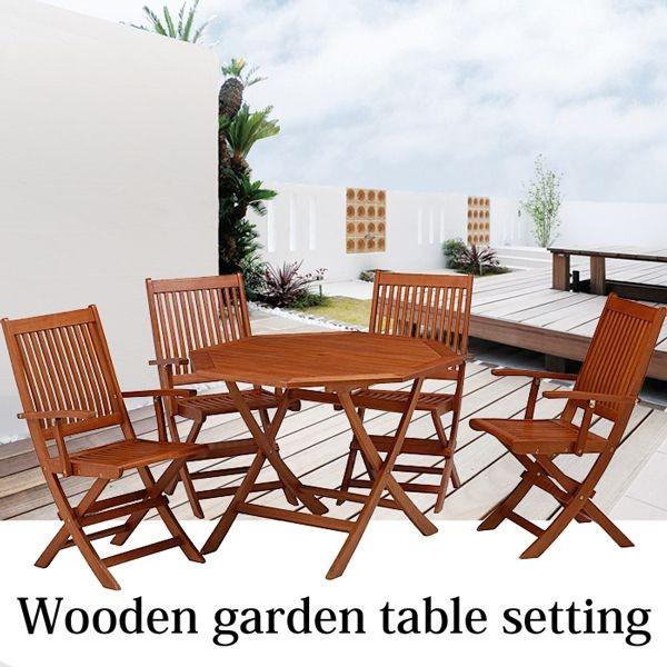 ガーデン テーブル セット 折りたたみ 天然木製 テーブル 1台 & アーム 付き チェア 4脚 5点セット ガーデンファニチャー 木製 家具