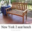 ベンチ ガーデンベンチ 木製 ニューヨーク 2シートベンチ 2人掛け 幅1160ミリ 組立品 ガーデンファニチャー