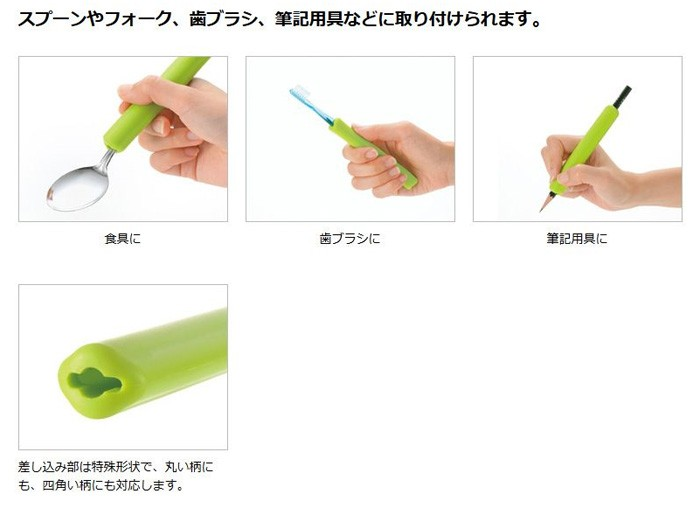 使っていいね!すべりにくいグリップ リッチェル 食具 筆記用具 歯ブラシ シリコーンゴム 簡単 装着 便利 携帯 高齢者 プレゼント 贈り物