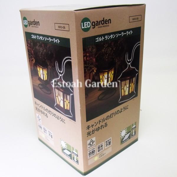 ソーラーライト LEDガーデンライト ランタン風ゆらぐ灯り − 梱包箱