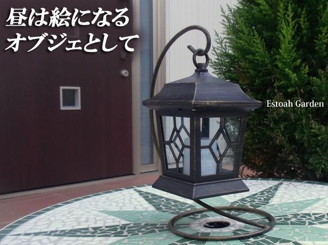 ソーラーライト LEDガーデンライト ランタン風ゆらぐ灯り−昼の設置例