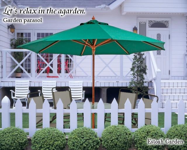 夏の暑さ対策グッズ4−ガーデンパラソル