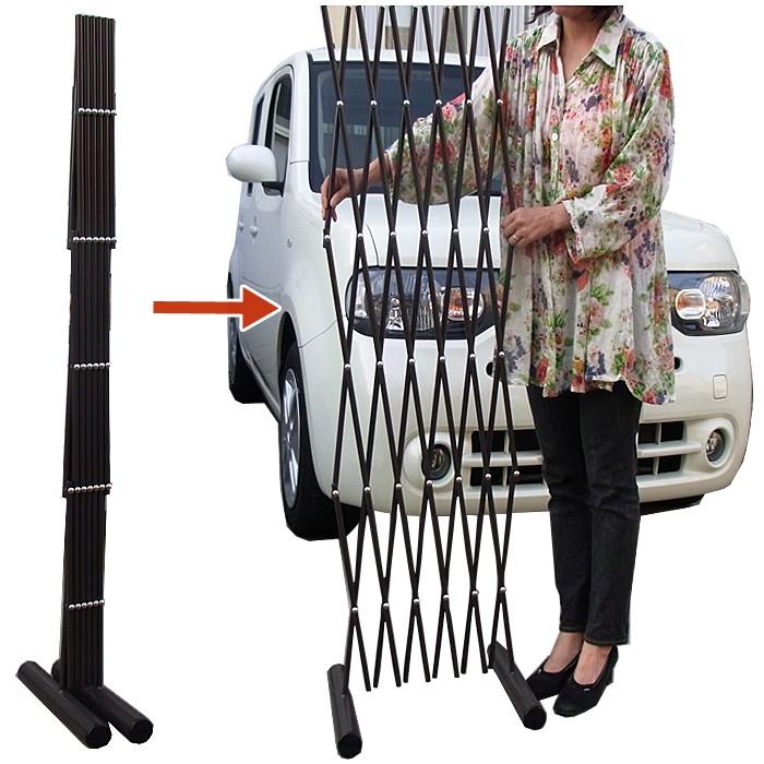 フェンス 柵 ワンタッチ伸縮 フェンス エクステリア使用例