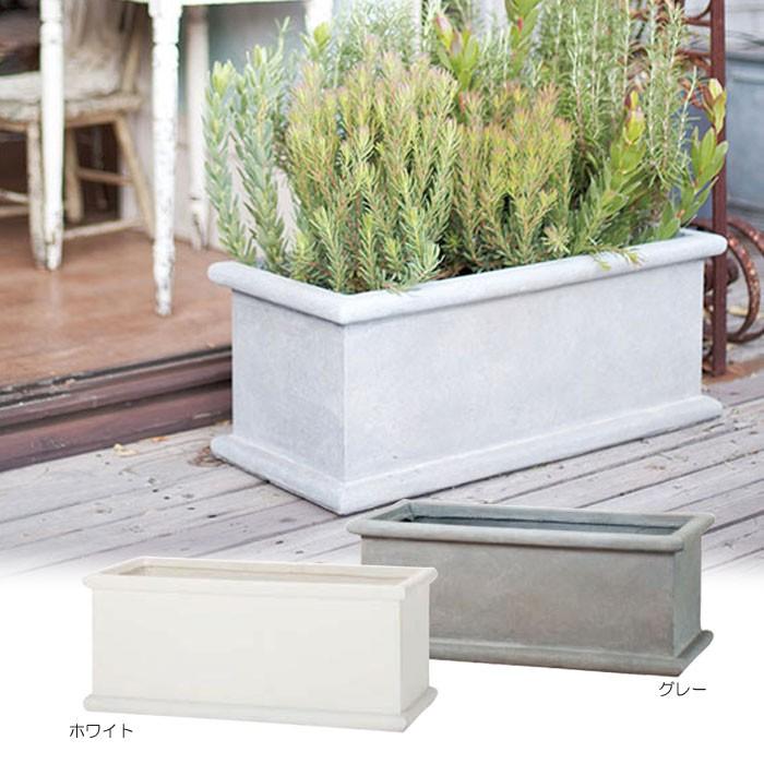 プランター 植木鉢 大型 長方形植木鉢 ファイバープランター ラムダ ヘビーリム