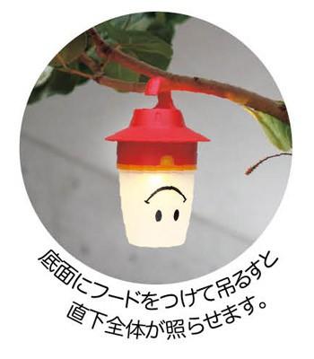 LEDライト スマイルLEDランタン  非常用ライト 防災グッズ 懐中電灯 アウトドア ライト
