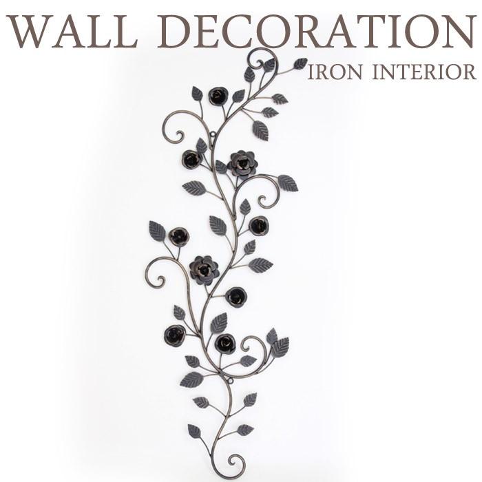 アイアンウォールデコレーション ローズウォールデコアイビー インテリア雑貨 壁飾り ディスプレイ 玄関 インテリア レトロ アンティーク おしゃれ