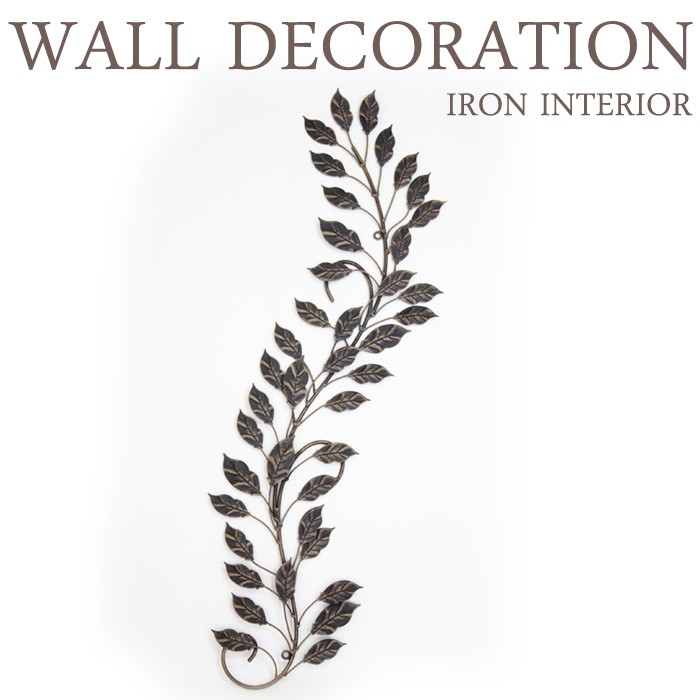 アイアンウォールデコレーション アイビーウォールデコ インテリア雑貨 壁飾り ディスプレイ 玄関 インテリア レトロ アンティーク おしゃれ