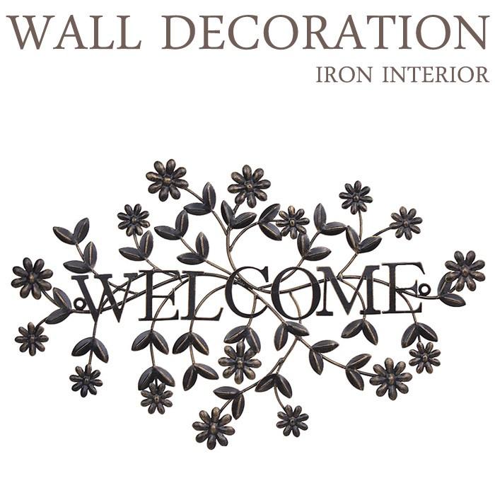 アイアンウォールデコレーション ウェルカムウォールダンデライオン タンポポ インテリア雑貨 壁飾り ディスプレイ 玄関 インテリア レトロ アンティーク おしゃれ