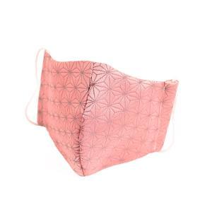 マスク 日本製 小さめ 子供用 金襴 布マスク 洗えるマスク 市松模様 麻の葉文様 鱗文様 西陣織 ファッションマスク 和柄 esuon-angel 13