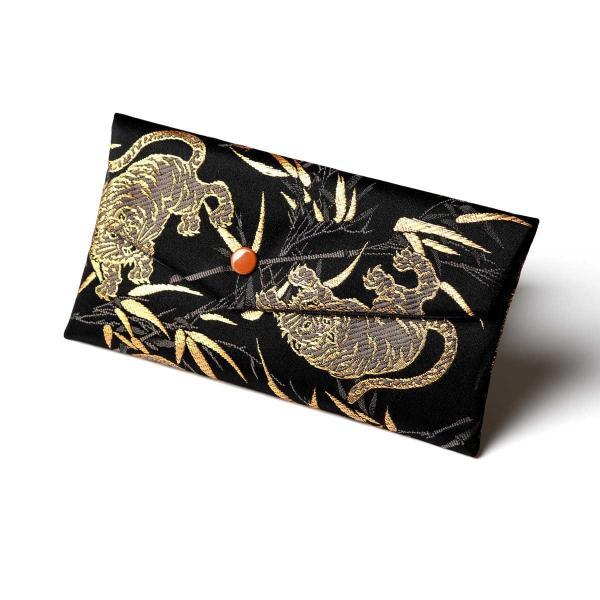 数珠入れ 数珠袋 西陣織 金襴 選べる 男性用 念珠袋 念珠入れ 西陣 日本製 京都 esuon 13