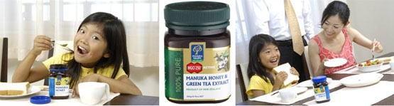 食物メチルグリオキサール(MGO)を含んだニュージランドの美味しいクリーム蜂蜜!マヌカヘルス・ニュージーランド社のMGOマヌカハニー