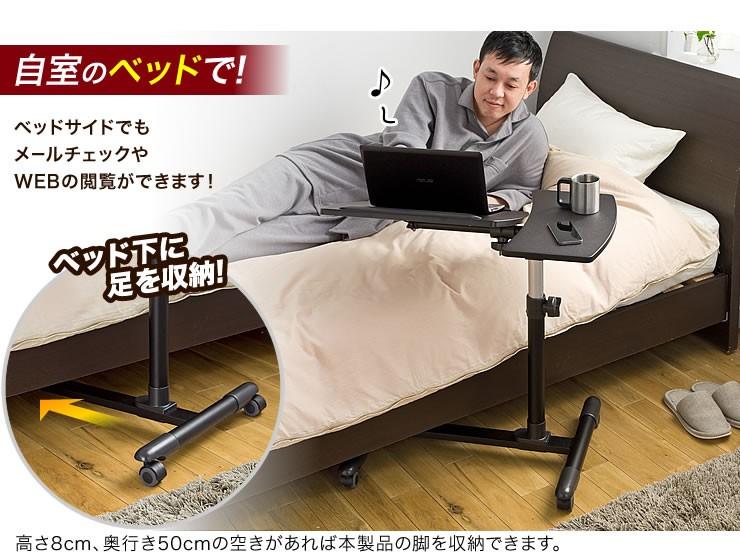 自室のベッドで