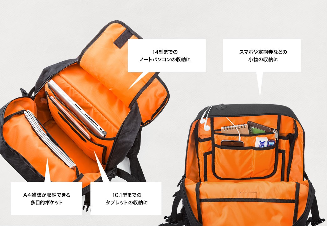 14型までのノートパソコンの収納に A4雑誌が収納できる多目的ポケット