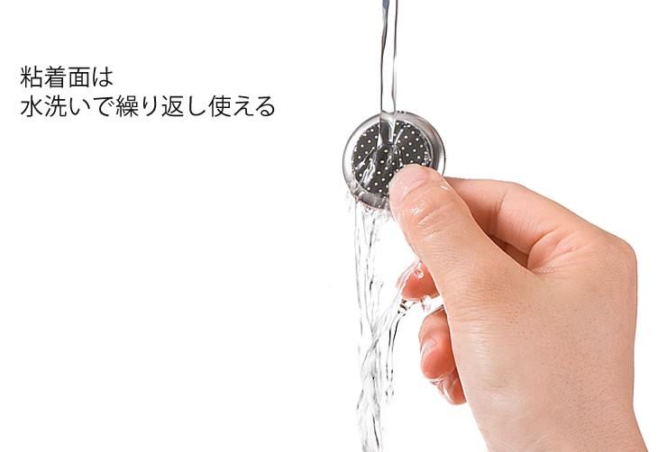 粘着面は水洗いで繰り返し使える