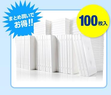 100枚入り(ホワイト)