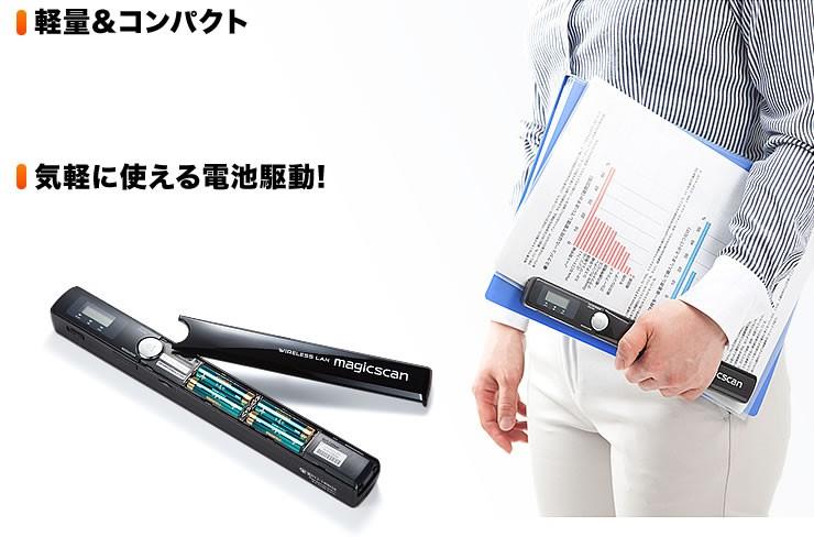 軽量&コンパクト 気軽に使える電池駆動