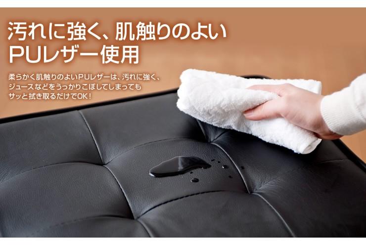 汚れに強く、肌触りのよいPUレザー使用