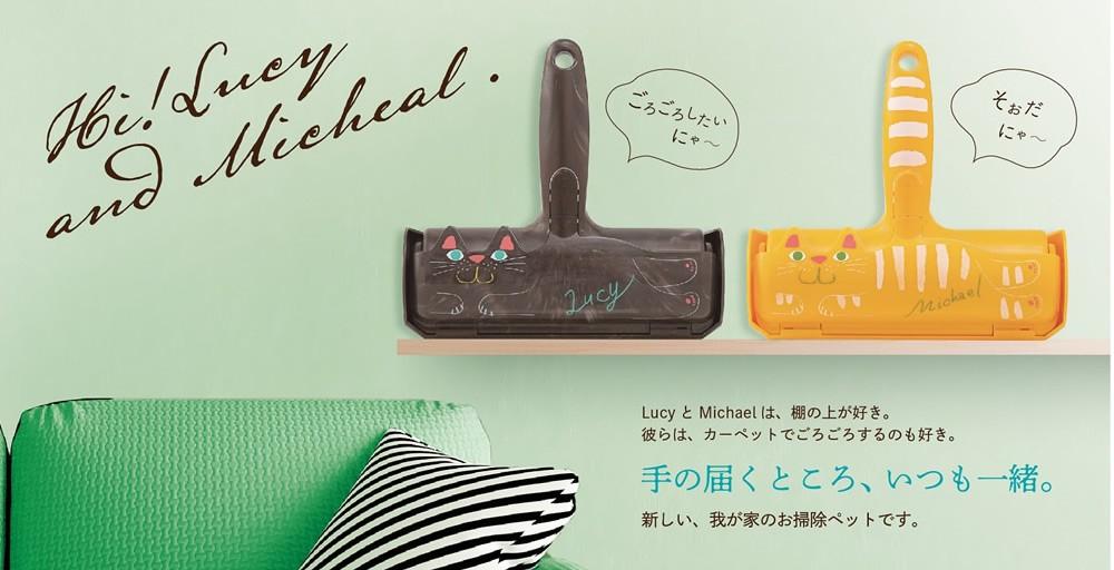 エチケットブラシの日本シールです